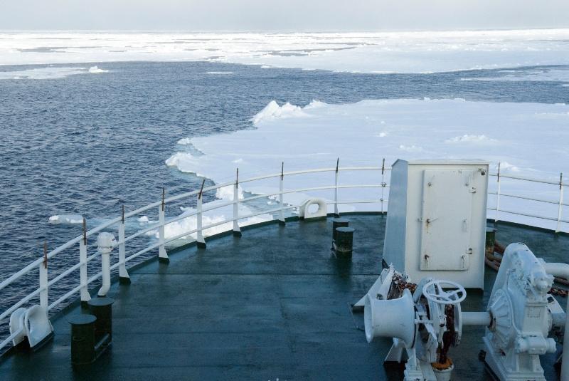 Det er fortsatt mange områder som er lite utforsket i Arktis. Foto: Karine Nigar Aarskog