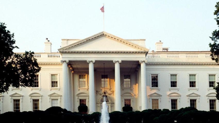 Forsiden av det Hvite Hus i USA